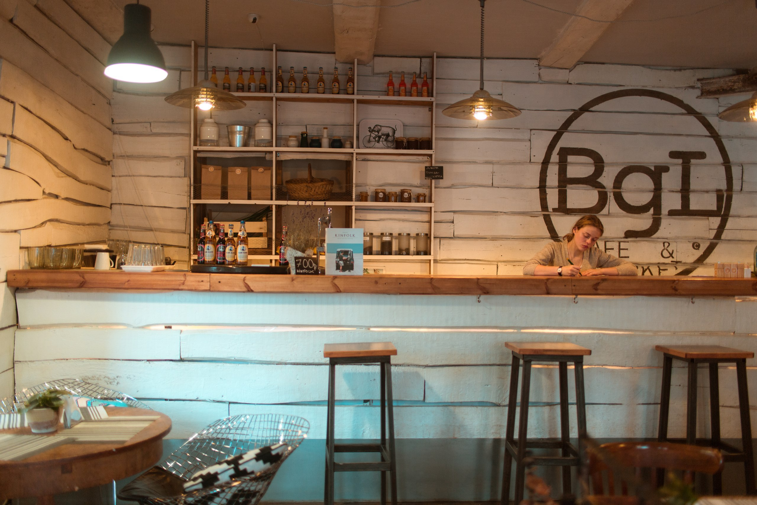 BGL-cafe & market